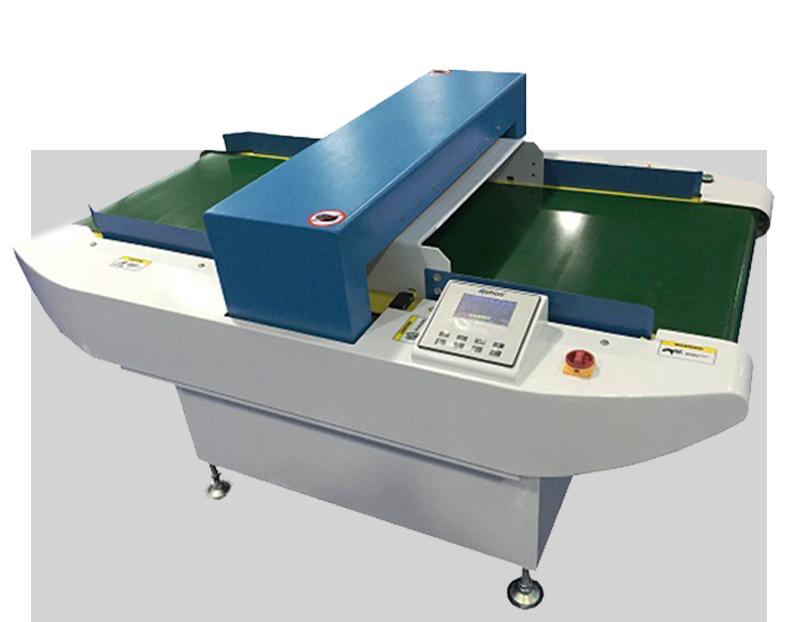 Detector de Metales Industrial para productos a granel o empaquetados